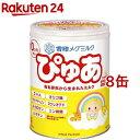 雪印 ぴゅあ 大缶(820g*8コセット)【ぴゅあ】【送料無料】