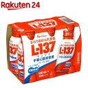 ショッピング100ml まもり高める乳酸菌l-137 ドリンク(100ml*6本入)【ハウスウェルネスフーズ】