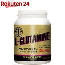 ゴールドジム グルタミン パウダー(300g)【ゴールドジム】【送料無料】