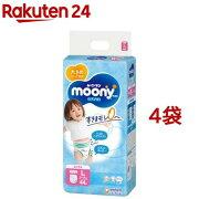 ムーニーマンエアフィット パンツ 女の子用(Lサイズ*44枚入*4コセット)【KENPO_09】【ムーニーマン】