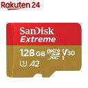 SanDisk エクストリーム microSDXC 128GB-JN3MD(1コ入)