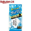 ギャツビー フェイシャルペーパー(42枚入)【rank_review】【HOF07】【GATSBY(ギャツビ