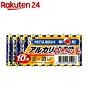 三菱 アルカリ乾電池 単4形 10本パックLR03N/10S(1セット*2コセット)