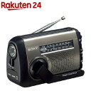 ソニー FM/AMポータブルラジオ ICF-B99 シルバー(1台)【SONY(ソニー)】
