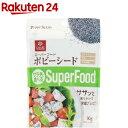 はくばく サラダと食べるスーパーフード ポピーシード(90g)【はくばく】