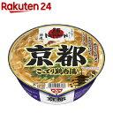 日清麺NIPPON 京都こってり鶏白湯 ケース(109g*12食入