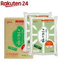 グリコこめの香米粉パン用ミックス粉グルテンフリー(900g×2袋入)【グリコ】