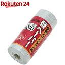 SK11 研磨ブロック替ペーパー 64mm巾用240#(1巻)