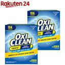 オキシクリーン EX 粉末タイプ 正規輸入品(3270g*2...