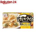 ハウス シチューオンライス チキンフリカッセ風(鶏肉のクリーム煮)ソース(160g)【ハウス】