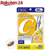 DHC ビタミンC ハードカプセル 60日(120粒)【イチオシ】【DHC サプリメント】