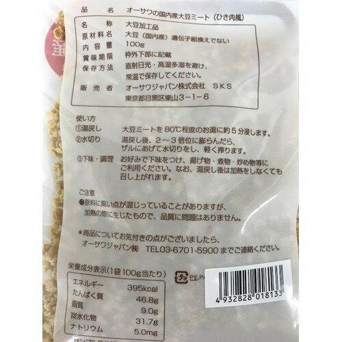 オーサワの国内産大豆ミート(ひき肉風)(100...の紹介画像2