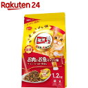 ミオ ドライミックス お肉とお魚ミックス味(1.2kg)【