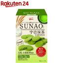 SUNAO 宇治抹茶(15枚*2袋入)