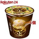 ごろっと鶏だんごスープ 濃厚鶏白湯味(4個セット)