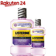 薬用リステリントータルケアゼロプラス マウスウォッシュ 増量セット(1000mL+250mL)【LISTERINE(リステリン)】