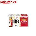 【第3類医薬品】チョコラBBドリンクII(50mL*10本入...