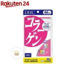 DHC コラーゲン 60日(360粒)【イチオシ】【DHC ...