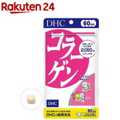 DHC コラーゲン 60日(360粒)【イチオシ】【DHC サプリメント】