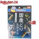 キャティーマン 国産どりスライス カツオ&ホタテ味(40g*...