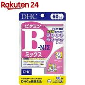 DHC ビタミンBミックス 60日(120粒)【イチオシ】【DHC サプリメント】