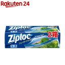 ジップロック フリーザーバッグ S(18枚*2コセット)【StampgrpB】【Ziploc(ジップロック)】