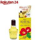 純椿油(47ml)【ツバキオイル(黒ばら本舗)】
