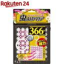 フマキラー 虫よけバリア プレート Kawaii Select 366日用 ピンク フローラルの香り(1個)【inse_1】【かわいいセレクト 虫よけバリア】