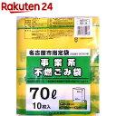 日本技研工業 名古屋市指定袋 事業系不燃用 70L NG-8(10枚入)