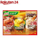 クノール カップスープ 野菜のポタージュ バラエティセット(21本入*2箱セット)【クノール】