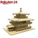 エーゾーン Wooden Art ki-gu-mi 金閣寺 KGM11186(1個)