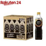 ネスカフェ ゴールドブレンド コク深め ボトルコーヒー 無糖(900mL*12本入)【ネスカフェ(NESCAFE)】