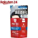 プロテク 頭皮ストレッチ シャンプー 詰替え(230g)【イチオシ】【PRO TEC(プロテク)】