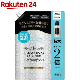 <strong>ラボン</strong> <strong>柔軟剤入り洗剤</strong> 特大 フローラルシック 詰め替え(1500g)【ラ・ボン ルランジェ】[部屋干し]