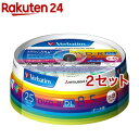 バーベイタム DVD-R DL 8.5GB PCデータ用 8倍速対応 25枚 DHR85HP25V1(2セット)【バーベイタム】