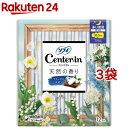 センターイン コンパクト1/2 ホワイト 多い夜用 羽つき 生理用ナプキン(12枚 3袋セット)【センターイン】 生理用品