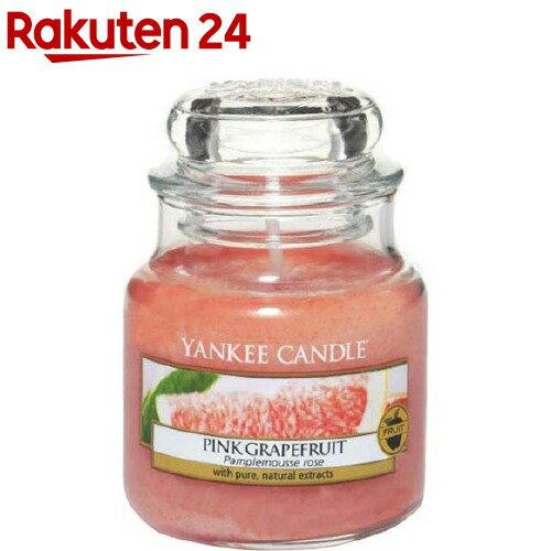 ヤンキーキャンドル ジャーS ピンクグレープフルーツ(1コ入)【ヤンキーキャンドル】