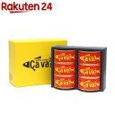 岩手県産 サヴァ缶 サバのパプリカチリソース(170g*6缶...