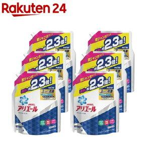 アリエール 洗濯洗剤 液体 イオンパワージェル 詰め替え 超ジャンボ(1.62kg*6コセット)【gsr24】【アリエール イオンパワージェル】