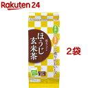 OSK 国産ほうじ玄米茶(4.5g*30袋入*2コセット)