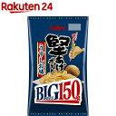 堅あげポテト うすしお味 ビッグサイズ(150g)