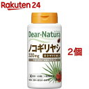 ディアナチュラ ノコギリヤシ 60日分(120粒*2コセット)【Dear-Natura(ディアナチュラ)