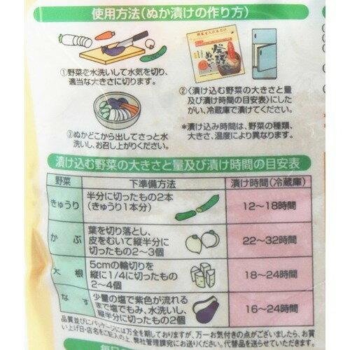 発酵ぬかどこ ミニ(500g)【みたけ】の紹介画像3