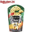 生チーズのチーザ 4種のチーズ(40g)【チーザ】