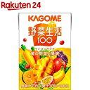 カゴメ 野菜生活100 マンゴーサラダ(100mL*36本入)