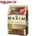 マキシムインスタントコーヒー袋(135g)【StampgrpB】【マキシム(MAXIM)】