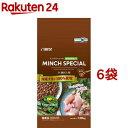 サンライズ ミンチスペシャル 11歳以上 緑黄色野菜入り(1...