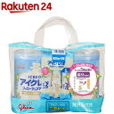 アイクレオのフォローアップミルク(820g*2缶セット)【イ...