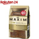 マキシム インスタントコーヒー 袋(180g)【マキシム(MAXIM)】