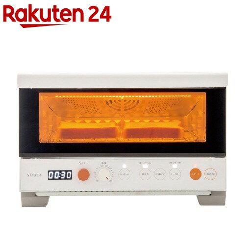 siroca オーブントースター ST-2D251